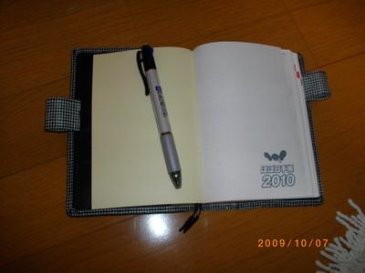 imgp0291